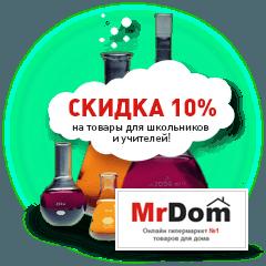 back-to-school-festival-kuponov (31)