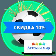 back-to-school-festival-kuponov (4)
