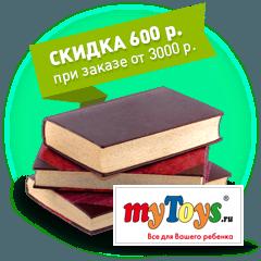back-to-school-festival-kuponov (5)