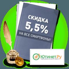 back-to-school-festival-kuponov (8)