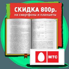 back-to-school-festival-kuponov (9)