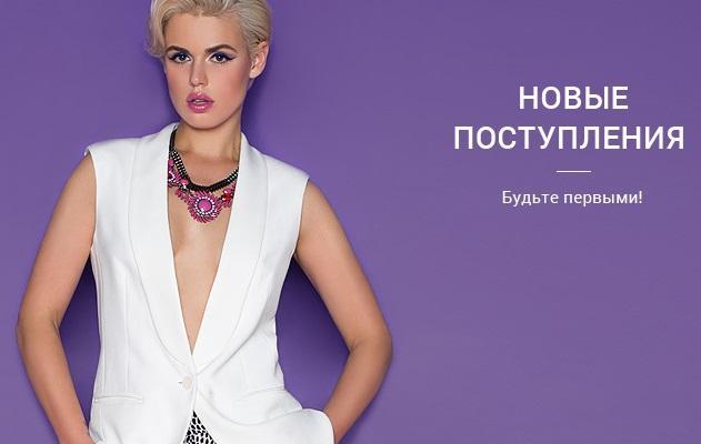 skidki-internet-magazinov-na-15-08-2014
