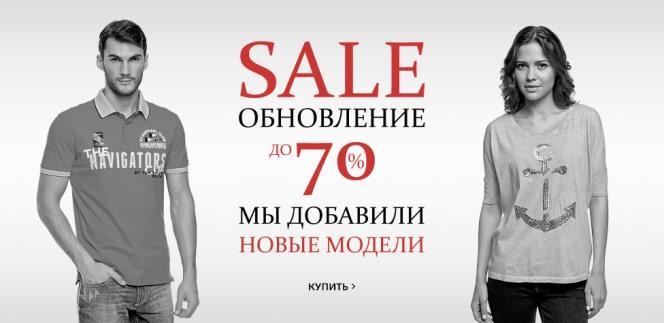 svezhie-skidki-v-internet-magazinax-na-13-08-2014