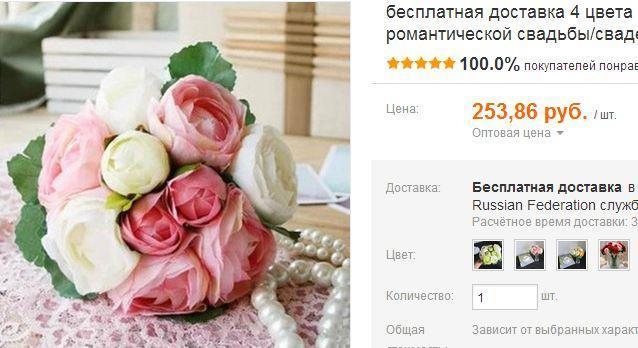 tovary-dlya-doma-i-dekor-interera-na-aliexpress (1)