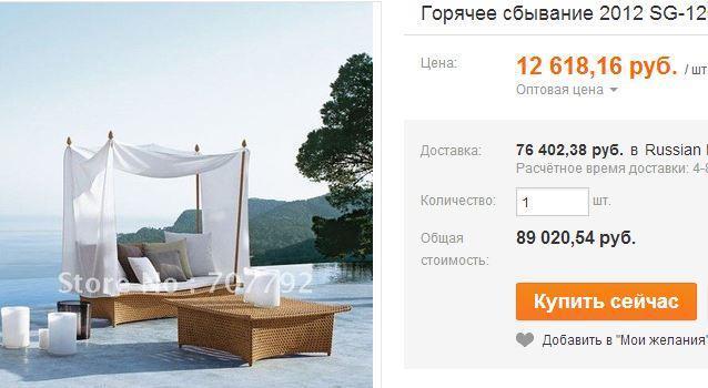 tovary-dlya-doma-i-dekor-interera-na-aliexpress1 (5)