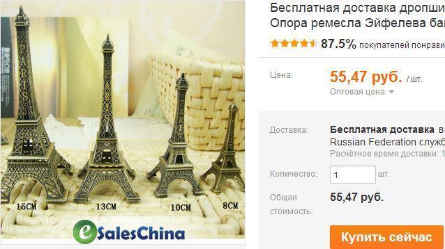 tovary-dlya-doma-i-dekor-interera-na-aliexpress1 (8)