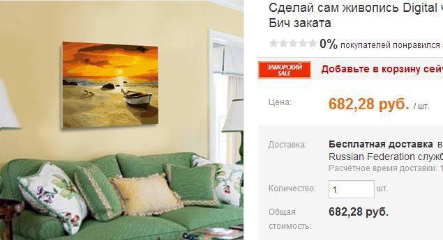 tovary-dlya-doma-i-dekor-interera-na-aliexpress1 (9)