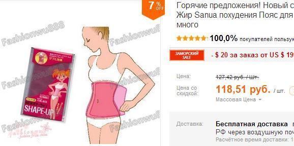 tovary-dlya-krasoty-i-zdorovya-na-aliekspress (3)