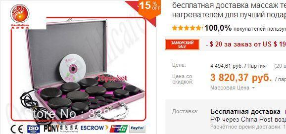 tovary-dlya-krasoty-i-zdorovya-na-aliekspress (6)