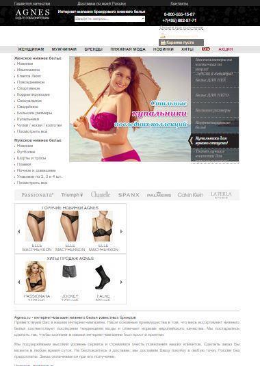 AGNES_site