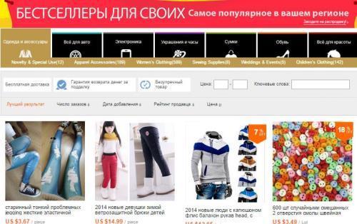 kachestvennye-puxoviki-na-aliekspress-i-bestsellery-dlya-svoix-2