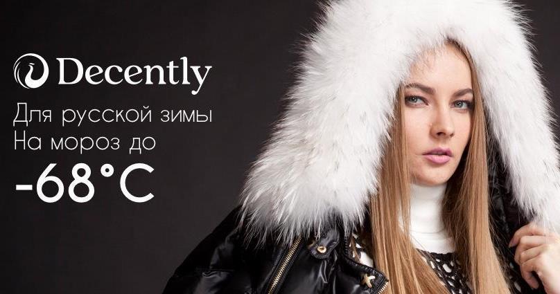 kachestvennye-puxoviki-na-aliekspress-i-bestsellery-dlya-svoix