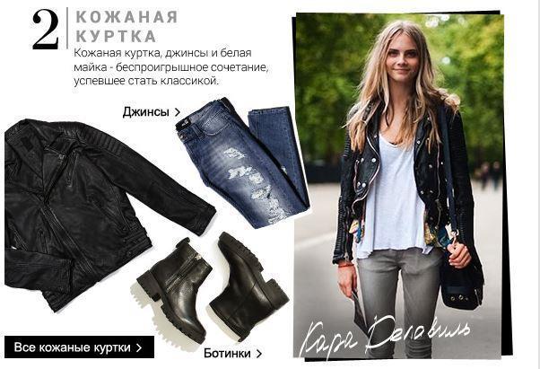 novinki-i-skidka-20-na-xity-prodazh-v-lamoda-1 (2)