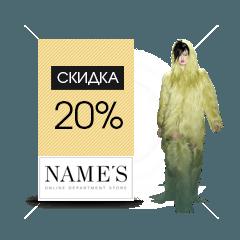 skidki-internet-magazinov-v-chest-nedeli-mody-v-moskve- (16)