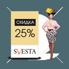 skidki-internet-magazinov-v-chest-nedeli-mody-v-moskve- (22)