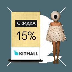 skidki-internet-magazinov-v-chest-nedeli-mody-v-moskve- (23)