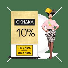 skidki-internet-magazinov-v-chest-nedeli-mody-v-moskve- (25)