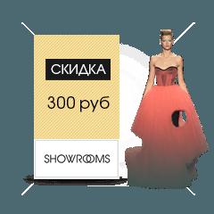 skidki-internet-magazinov-v-chest-nedeli-mody-v-moskve- (26)