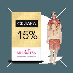 skidki-internet-magazinov-v-chest-nedeli-mody-v-moskve- (27)