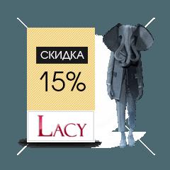 skidki-internet-magazinov-v-chest-nedeli-mody-v-moskve- (3)