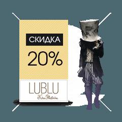 skidki-internet-magazinov-v-chest-nedeli-mody-v-moskve- (30)