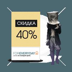 skidki-internet-magazinov-v-chest-nedeli-mody-v-moskve- (32)