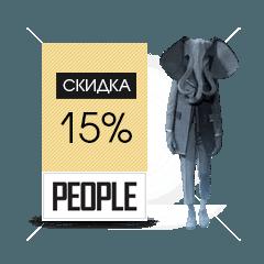 skidki-internet-magazinov-v-chest-nedeli-mody-v-moskve- (34)