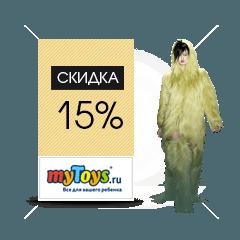 skidki-internet-magazinov-v-chest-nedeli-mody-v-moskve- (37)