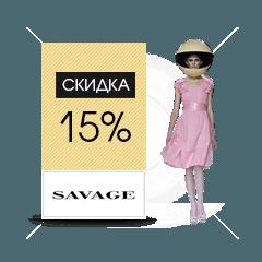 skidki-internet-magazinov-v-chest-nedeli-mody-v-moskve- (40)