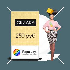 skidki-internet-magazinov-v-chest-nedeli-mody-v-moskve- (47)