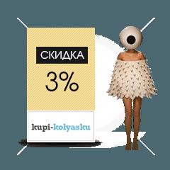 skidki-internet-magazinov-v-chest-nedeli-mody-v-moskve- (49)