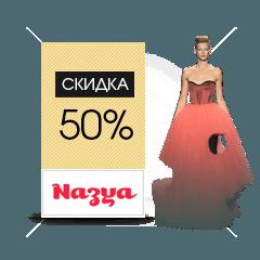 skidki-internet-magazinov-v-chest-nedeli-mody-v-moskve- (5)