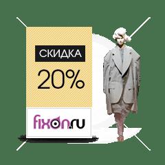 skidki-internet-magazinov-v-chest-nedeli-mody-v-moskve- (51)