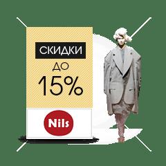 skidki-internet-magazinov-v-chest-nedeli-mody-v-moskve- (52)