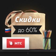 chernaya-pyatnica-koroleva-rasprodazh (1)