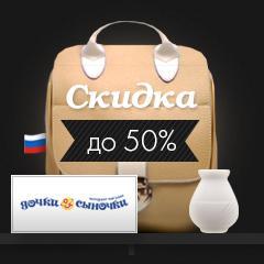 chernaya-pyatnica-koroleva-rasprodazh (10)