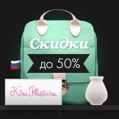 chernaya-pyatnica-koroleva-rasprodazh (11)