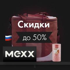 chernaya-pyatnica-koroleva-rasprodazh (12)