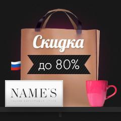 chernaya-pyatnica-koroleva-rasprodazh (13)