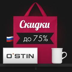 chernaya-pyatnica-koroleva-rasprodazh (14)