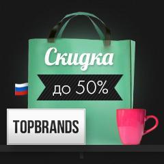 chernaya-pyatnica-koroleva-rasprodazh (16)
