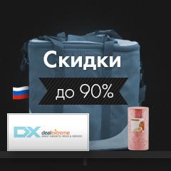chernaya-pyatnica-koroleva-rasprodazh (18)