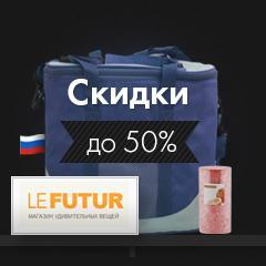 chernaya-pyatnica-koroleva-rasprodazh (2)
