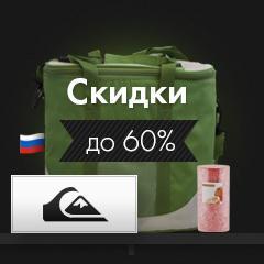 chernaya-pyatnica-koroleva-rasprodazh (20)