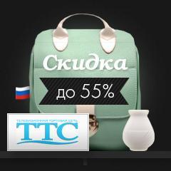 chernaya-pyatnica-koroleva-rasprodazh (21)