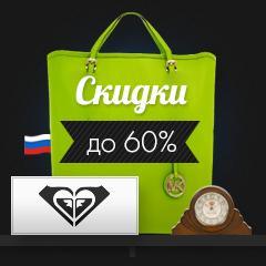 chernaya-pyatnica-koroleva-rasprodazh (22)
