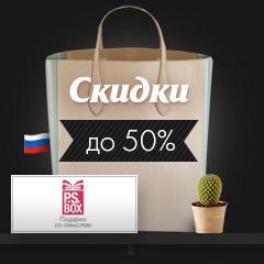 chernaya-pyatnica-koroleva-rasprodazh (23)