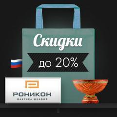 chernaya-pyatnica-koroleva-rasprodazh (26)