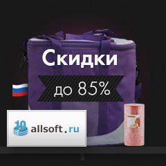 chernaya-pyatnica-koroleva-rasprodazh (27)