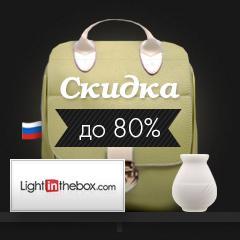 chernaya-pyatnica-koroleva-rasprodazh (3)